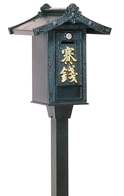 灯籠型賽銭箱