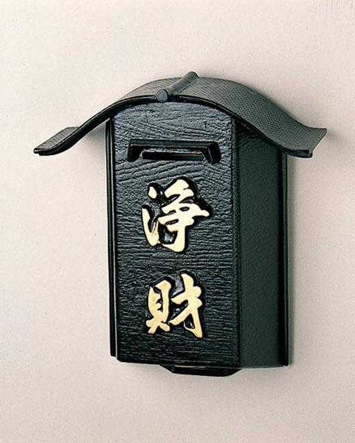 壁掛型賽銭箱