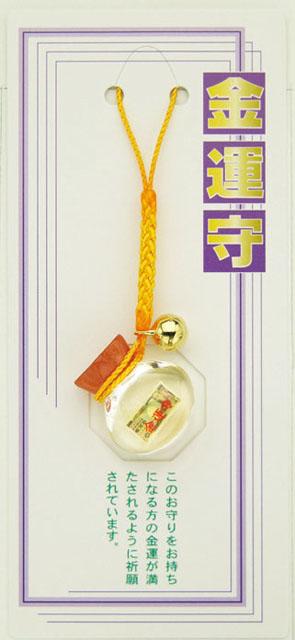 金運巾着守(一万円札入)
