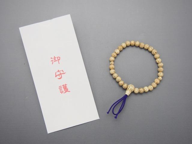 星月菩提樹腕輪念珠(尺玉・6mm玉)数量限定品
