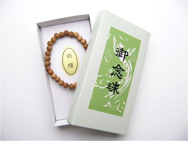 白檀腕輪念珠(紙箱入)6mm玉