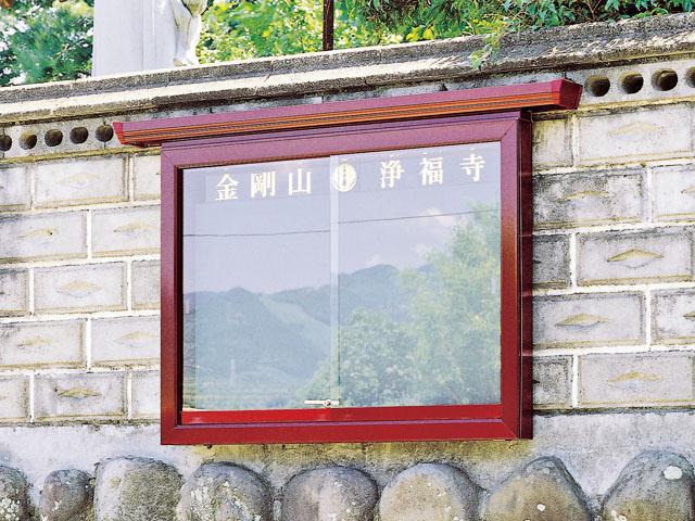 壁掛式掲示板(ガラス付)