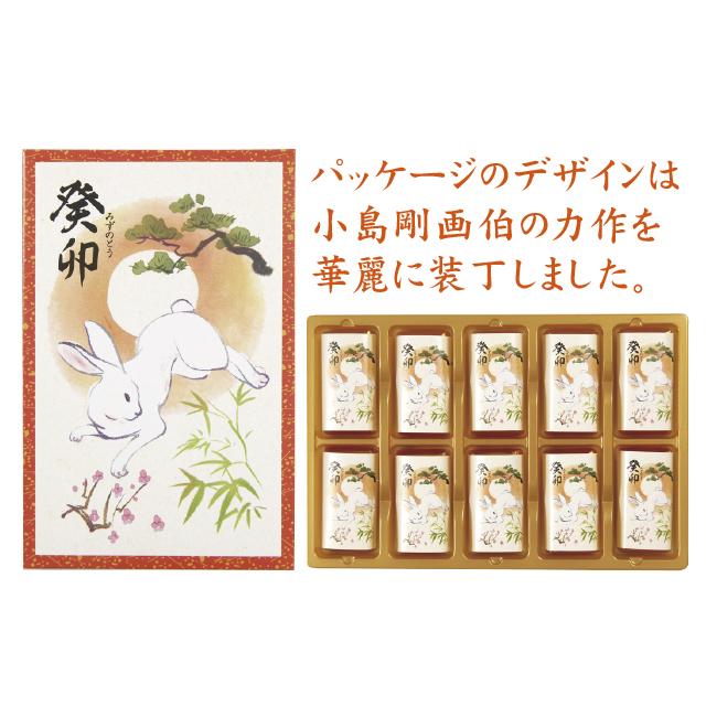 干支チョコレート(100箱セット)