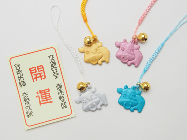 開運干支「亥」新えとカラー根付鈴付(10個セット)