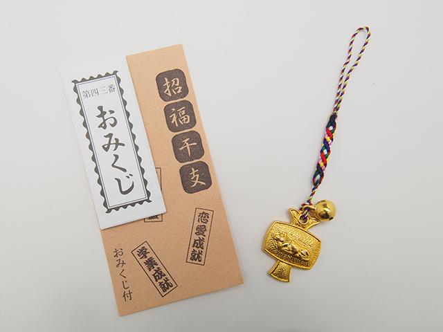 開運干支「戌」おみくじ付き小槌型根付 (10個セット)
