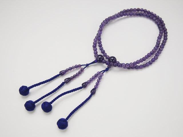 真言宗 紫水晶共仕立(8寸) アウトレット