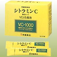 シトラミンC 3g×60袋