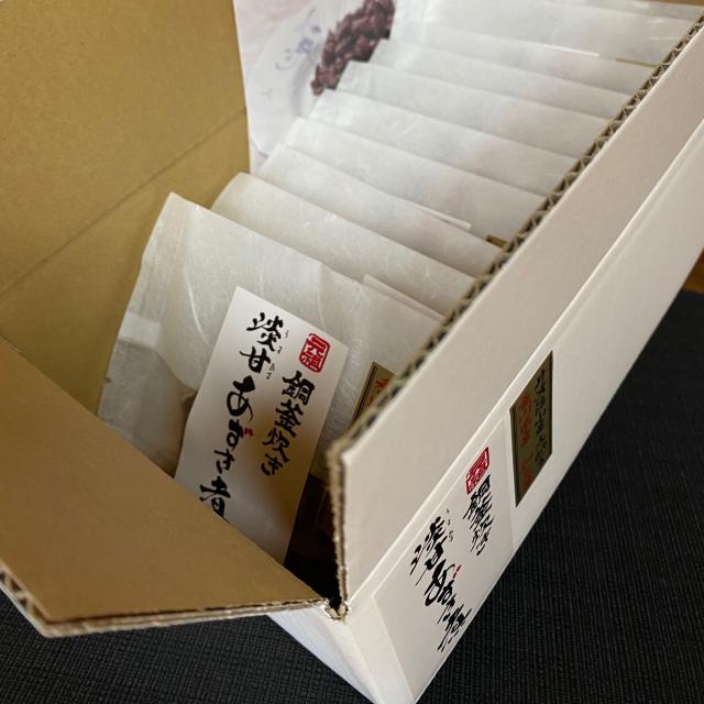 丹波大納言 淡甘あずき煮 10袋セット【冷暗所】