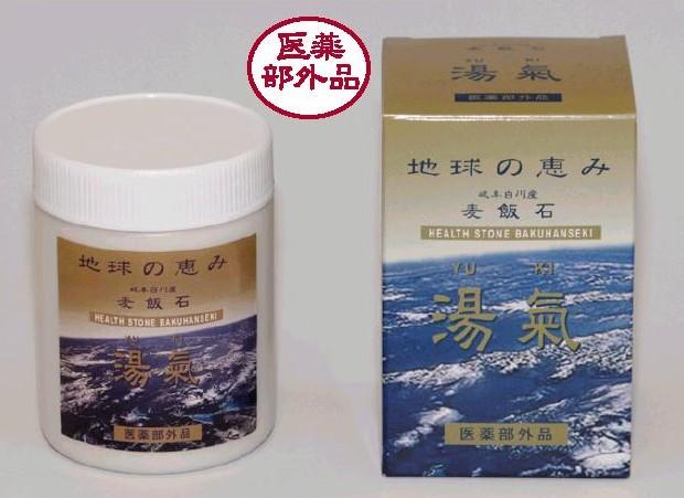 【湯氣】岐阜県白川町だけで採掘される麦飯石粉末100 %の入浴剤