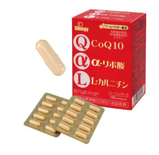 人気の3成分コエンザイムQ10・α-リポ酸・L-カルニチンを配合