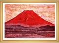 赤富士 紅富士 タリズマンアート