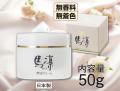 馬凛モイスチャーゲル(50g入)高純度・馬油配合