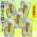 にんにく卵油(卵黄油) 【お得なセット】青森県田子町産