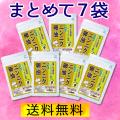 ニンニク卵油有機栽培にんにく使用