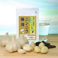 ニンニク卵油有機にんにく使用
