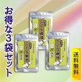 にんにく卵油(卵黄油) 【お得な3袋セット】青森県田子町産