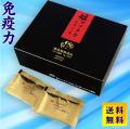 姫マツタケ顆粒 |にんにく卵油ミミズ酵素マンジェリコン茶のダイワヘルス研究所
