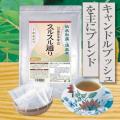 スルスル通り 健康茶