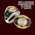 勝利の記念にチャンピオンVリング金・銀リング
