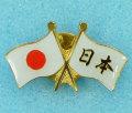 日の丸&日本