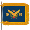 高級刺繍優勝旗