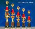 優勝トロフィー スタンダードトロフィーDVTX3707シリーズ(高さ455~285mm)【文字彫刻無料商品】