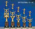 優勝トロフィー スタンダードトロフィーDVTX3708シリーズ(高さ455~285mm)【文字彫刻無料商品】