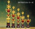 優勝トロフィー スタンダードトロフィーDVTX3713シリーズ(高さ620~295mm)【文字彫刻無料商品】