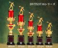 優勝トロフィー スタンダードトロフィーDVTX3716シリーズ(高さ405~230mm)【文字彫刻無料商品】