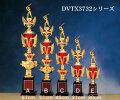 優勝トロフィー スタンダードトロフィーDVTX3732シリーズ(高さ570~300mm)【文字彫刻無料商品】