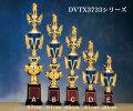 優勝トロフィー スタンダードトロフィーDVTX3733シリーズ(高さ570~300mm)【文字彫刻無料商品】