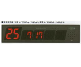 5枠受信表示機 レディーコール機能付き