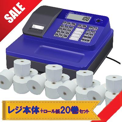 【送料無料】NL-100-BL ロール紙20巻付 お得セット