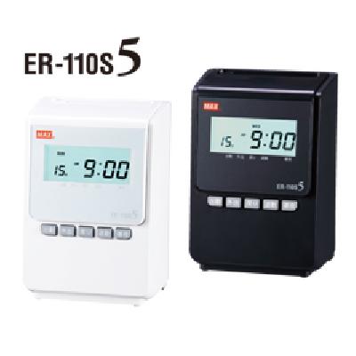 タイムレコーダー ER-110S5