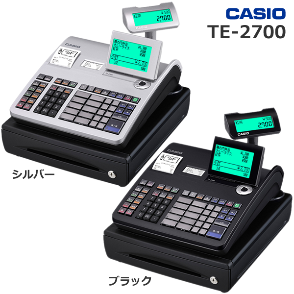 カシオ TE-2700