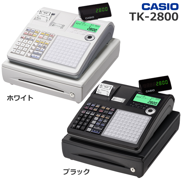 TK-2800