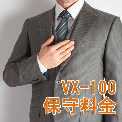 カシオVX-100 保守料金(1年)