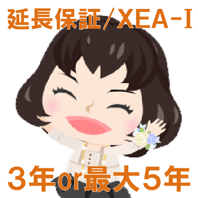シャープレジスター延長保証/XEA-1(3年or最大5年)