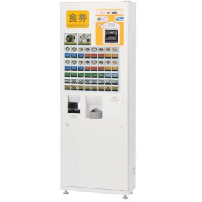 印刷式自動券売機 BT-L252
