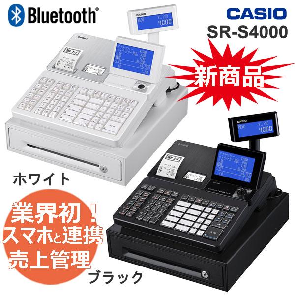 SR-S4000