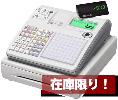 カシオ NK-2000-4S/TK-2600-4S