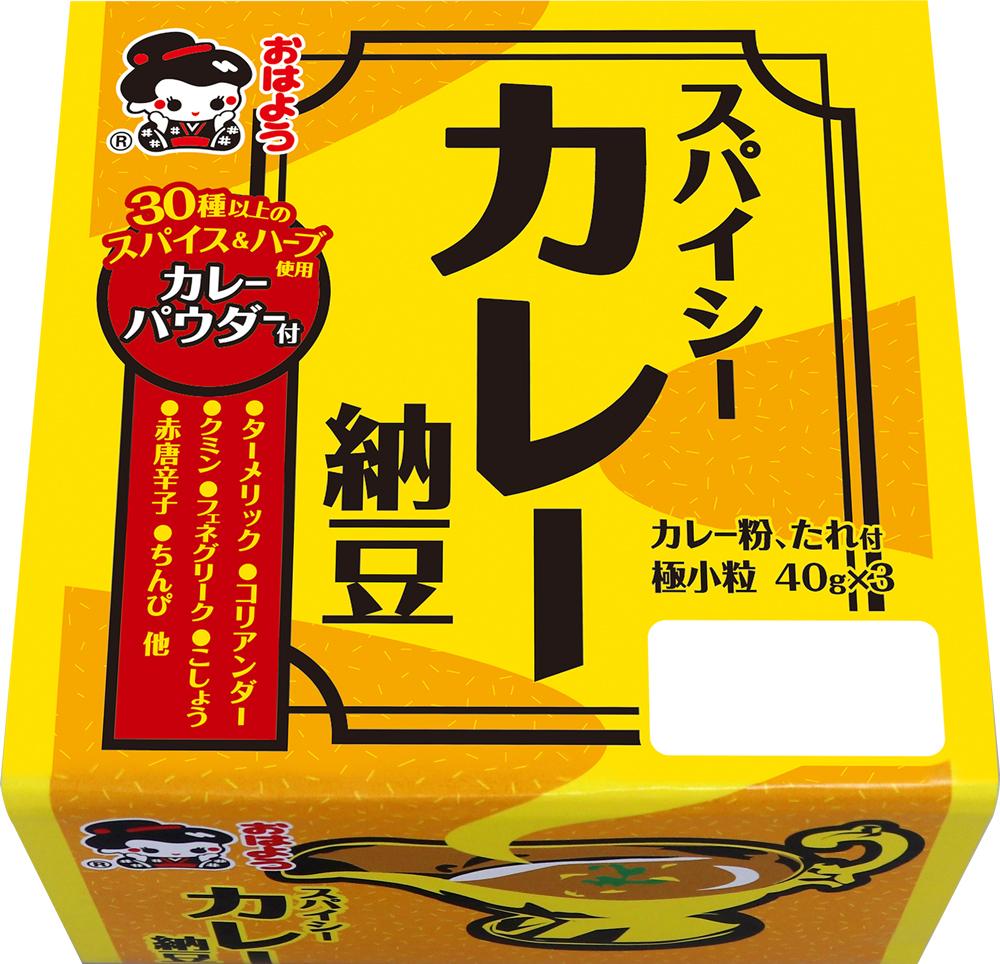 スパイシーカレー納豆