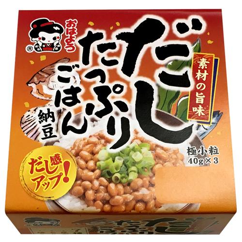 【冷蔵・冷凍と同梱可】だしたっぷりごはん納豆極小粒ミニ3/12個入