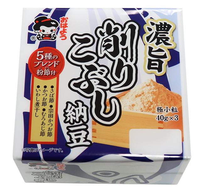 【冷蔵・冷凍と同梱可】濃旨削りこぶし納豆ミニ3/12個入