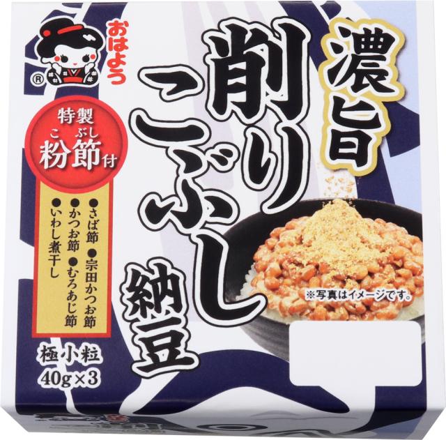 【リニューアルしました!】濃旨削りこぶし納豆ミニ3/12個入