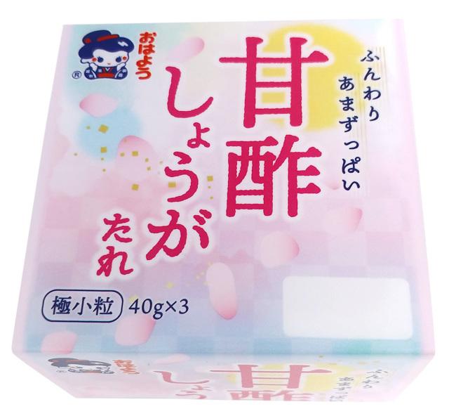 【冷蔵・冷凍と同梱可】甘酢しょうがたれ納豆極小粒ミニ3/12個入