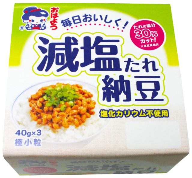 【冷蔵・冷凍と同梱可】減塩たれ納豆極小粒ミニ3/12個入