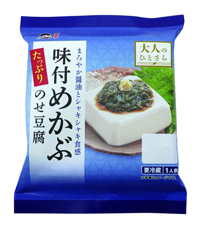 【冷蔵限定】大人のひとさら 味付めかぶのせ豆腐/6個入