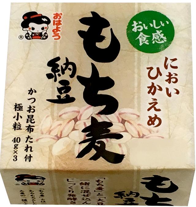 【冷蔵・冷凍と同梱可】もち麦納豆極小粒ミニ3/12個入