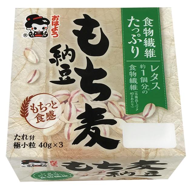 【リニューアルしました!】もち麦納豆極小粒ミニ3/12個入